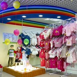 Детские магазины Чаплыгина