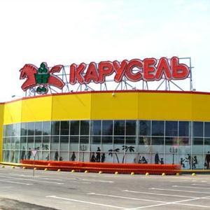 Гипермаркеты Чаплыгина
