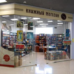 Книжные магазины Чаплыгина