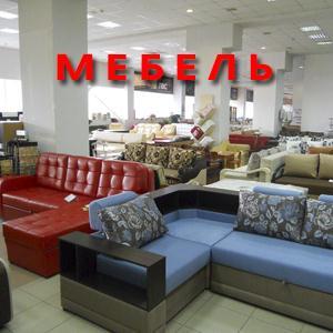 Магазины мебели Чаплыгина