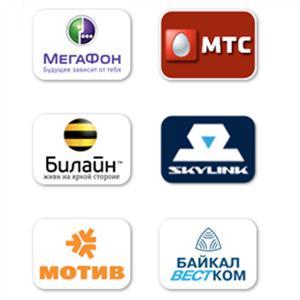 Операторы сотовой связи Чаплыгина