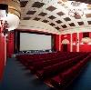 Кинотеатры в Чаплыгине