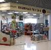 Книжные магазины в Чаплыгине