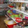 Магазины хозтоваров в Чаплыгине