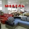 Магазины мебели в Чаплыгине