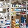 Строительные магазины в Чаплыгине