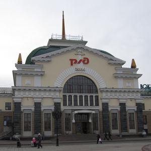 Железнодорожные вокзалы Чаплыгина